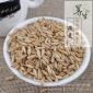 批发优质  燕麦米 散装燕麦米 健康养身五谷可打粉